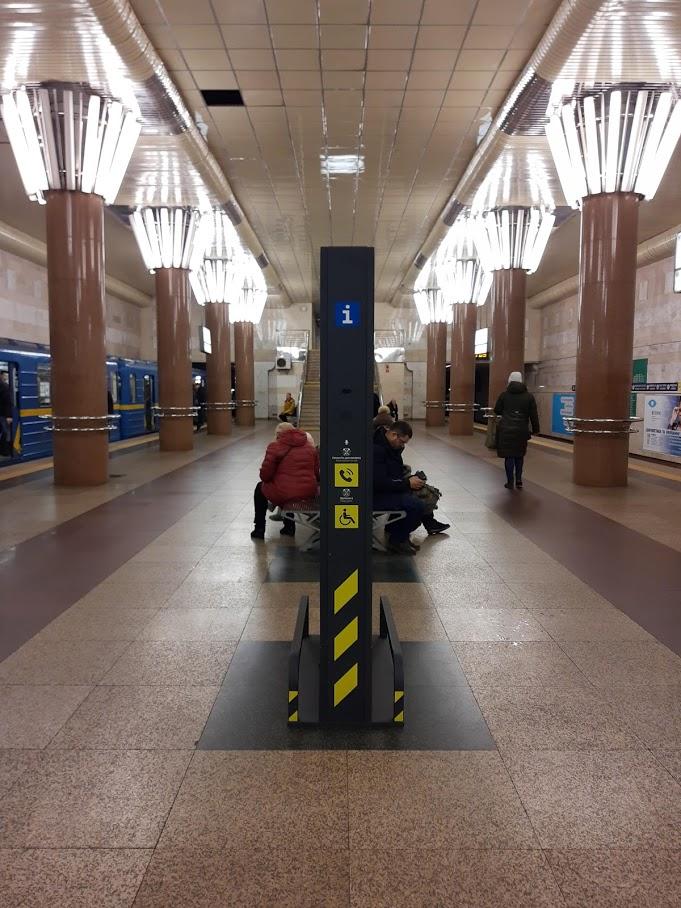 Обзор киевской станции метро «Демиевская»