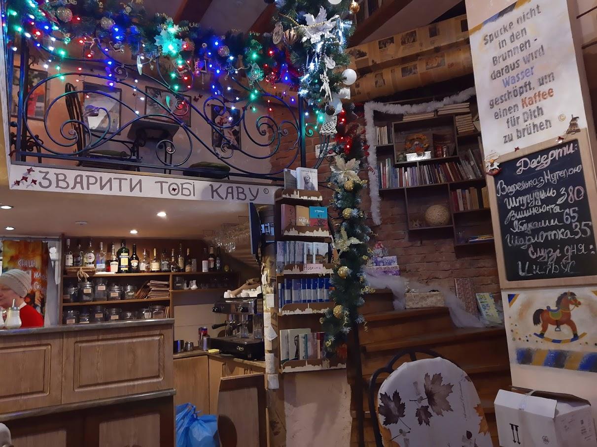 Короткий огляд «Найкращої кав'ярні на розі» (Чернівці)