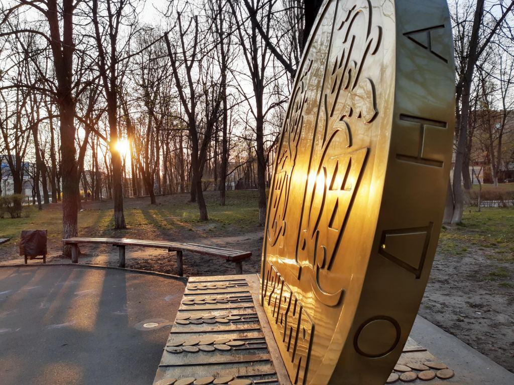 Обзор «памятника» украинской гривне в Киеве (+месторасположение +10 фото)