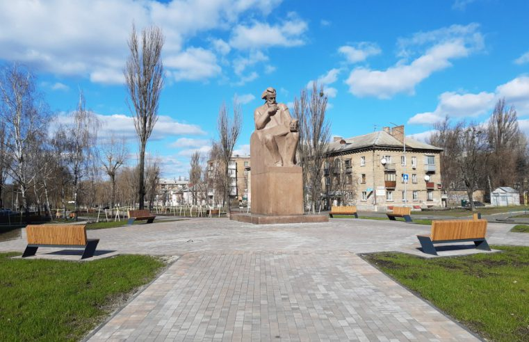 Обзор бульвара Академика Вернадского в Киеве (+43 фото)